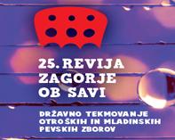 zagorje_2016