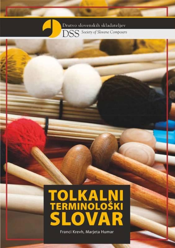 NZ_14_07__Tolkalni_slovar_1_naslovnica