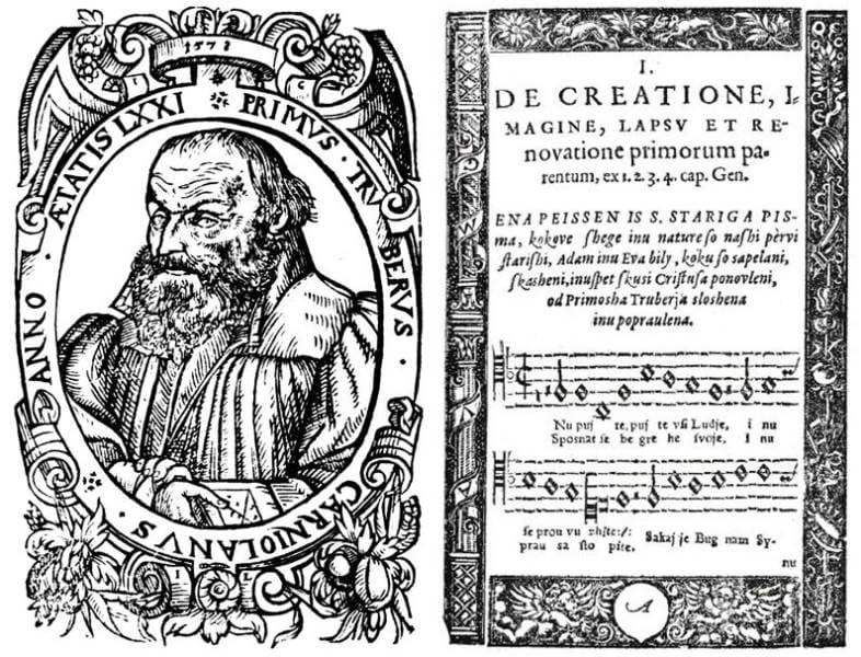 Primož Trubar (1505?–1586); »Nu, pujte, pujte vsi ludje!« – prva z notami natisnjena slovenska pesem