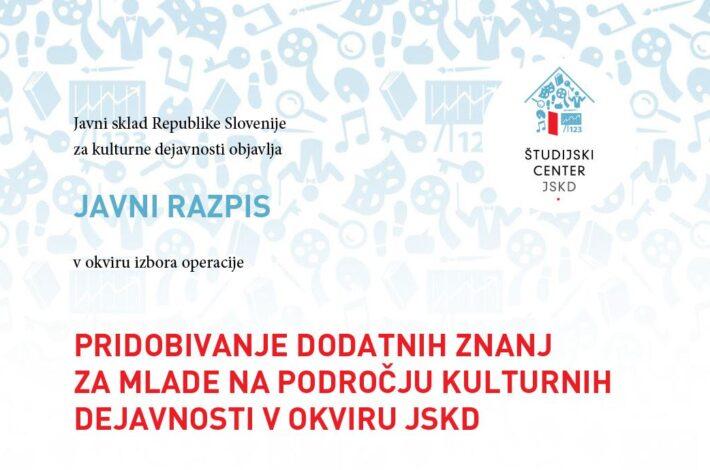 Nov ESS razpis: Evropska sredstva za zaposlovanje in izobraževanje v kulturi